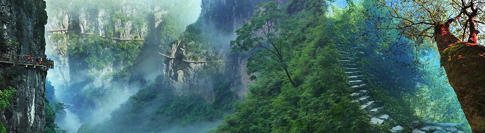 东方时空官网_巴盐古道-一条穿越时空的沧桑古道_恩施地心谷景区(石门河)官网